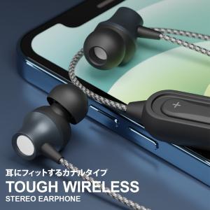 Bluetooth 5.0搭載 ワイヤレスステレオイヤホン タフケーブル/カナルタイプ|pg-a