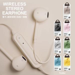 Bluetooth 5.0搭載 ワイヤレスステレオイヤホン インナーイヤータイプ|pg-a