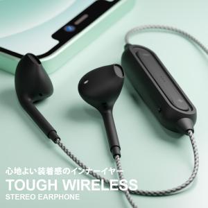 Bluetooth 5.0搭載 ワイヤレスステレオイヤホン タフケーブル/インナーイヤータイプ|pg-a