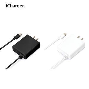 アウトレット品 Quick Charge 3.0対応 Type-C コネクタ搭載 AC充電器|pg-a