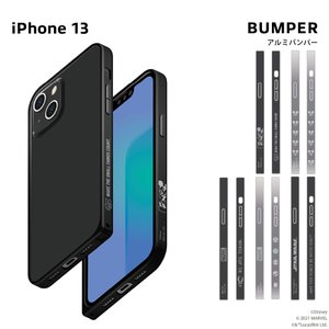 iPhone 13 用 アルミバンパー pg-a