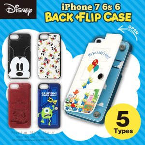 ディズニー iPhone 7/6s/6 バックフリップケース|pg-a