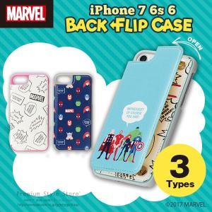 MARVEL マーベル iPhone 8/7/6s/6 バックフリップケース / マルチキャラクター|pg-a