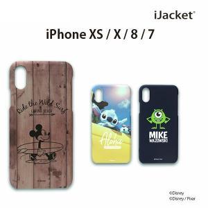 ディズニー iPhoneX / iPhone8・iPhone7 ラバーコートケースディズニー アイフォンX 8 7 |pg-a
