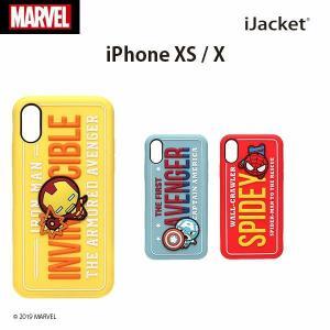 MARVEL iPhoneXS/X 用シリコンケースシリコン マーベルグッズ アイフォンX|pg-a