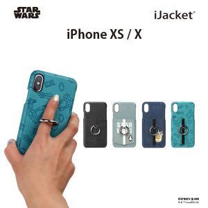 スター・ウォーズキャラクター iPhoneX用 ハードケース ポケット&リング付きキャラクター リング ハードケース pg-a