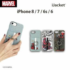 iPhone8/iPhone7/iPhone6s/iPhone6 MARVEL マーベル ハードケースポケット&リング付き デッドプール スマホケース|pg-a