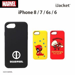 iPhone8/iPhone7/iPhone6s/iPhone6 MARVEL マーベル シリコンケース デッドプール|pg-a