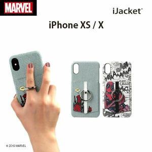iJacket iPhoneX MARVELハードケースポケット&リング付き デッドプール【リング ハードケース マーベルグッズ】 pg-a