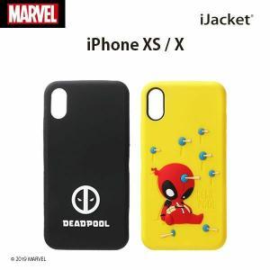 MARVEL iPhoneX シリコンケース デッドプール|pg-a