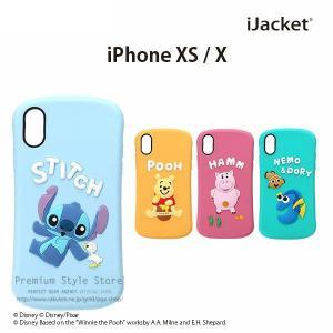 ディズニー iPhoneXS iPhoneX  シリコンケース【ディズニー アイフォンXS X シリコン】|pg-a