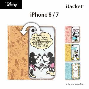 ディズニー iPhone8・iPhone7 2WAY COVER|pg-a