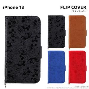 iPhone 13 用 フリップカバー|pg-a
