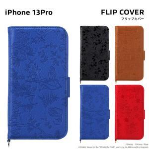 iPhone 13 Pro用 フリップカバー pg-a
