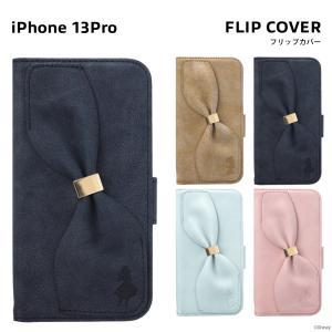 iPhone 13 Pro用 フリップカバー|pg-a