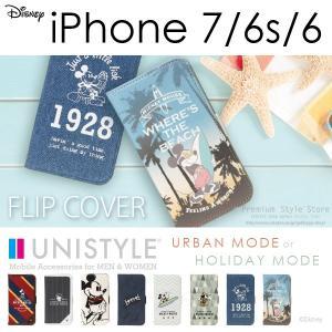 ディズニー iPhone8・iPhone7・iPhone6s・iPhone6 フリップカバー UNISTYLE|pg-a