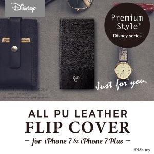 iPhone 8・iPhone7/iPhone8Plus・iPhone7Plus ディズニーシリーズ オールPUレザーフリップカバー|pg-a