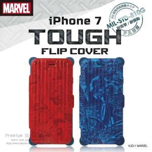 MARVEL マーベル iPhone8・iPhone7 タフフリップカバー|pg-a