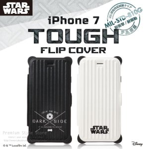 STAR WARS iPhone8・iPhone7 タフフリップカバー|pg-a