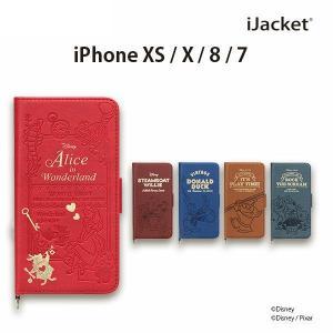 ディズニー iPhoneX / iPhone8・iPhone7 フリップカバー 金箔押しディズニー 手帳 キャラクター|pg-a