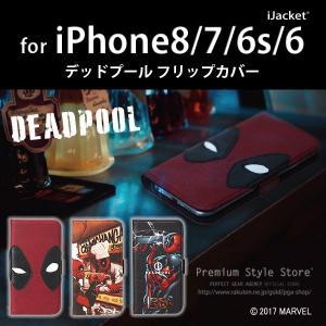iPhone8/iPhone7/iPhone6s/iPhone6 MARVEL マーベル フリップカバー デッドプール|pg-a