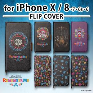 リメンバー・ミー  iPhoneX  iPhone8 iPhone7 iPhone6s iPhone6対応 フリップカバー ディズニー手帳 リメンバーミー ディズニー|pg-a