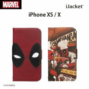 iJacket iPhoneX MARVELフリップカバー デッドプール【手帳 マーベルグッズ アイフォンX】 pg-a