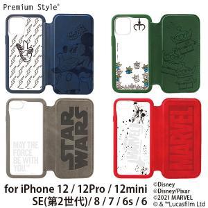 iPhone 12 スマホケース 手帳型 Disney 12 Pro 12mini SE(第2世代) 8 7 6s 6用|pg-a
