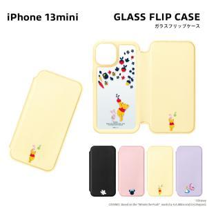 iPhone 13 mini用 ガラスフリップケース pg-a