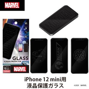 iPhone 12 mini用 液晶保護ガラス|pg-a
