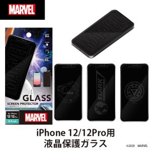 iPhone 12/12 Pro用 液晶保護ガラス|pg-a