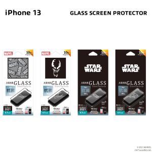 iPhone 13/13 Pro用 抗菌液晶全面保護ガラス|pg-a