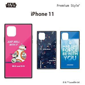 iPhone 11用 ガラスハイブリッドケース pg-a