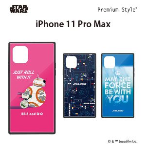 iPhone 11 Pro Max用 ガラスハイブリッドケース|pg-a