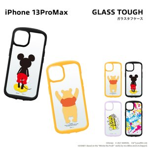 iPhone 13 Pro Max用 ガラスタフケース pg-a