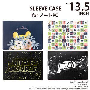 ノートPC用スリーブケース 〜13.5inch|pg-a
