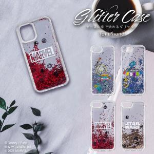iPhone 12/12 Pro用、12mini用、SE(第2世代)/8/7/6s/6用 グリッターケース|pg-a
