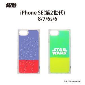 iPhone SE(第2世代)/8/7/6s/6用 ネオンサンドケース|pg-a