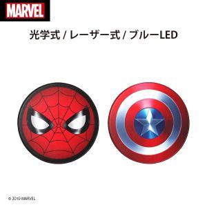 【商品説明】 マーベルキャラクターのマウスパッドです。縁まで丁寧にコバ塗りが施された贅沢な5mm厚パ...
