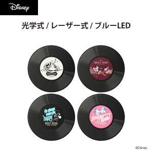 【商品説明】 ミッキーマウスの絵柄が可愛いのマウスパッドです。縁まで丁寧にコバ塗りが施された贅沢な5...