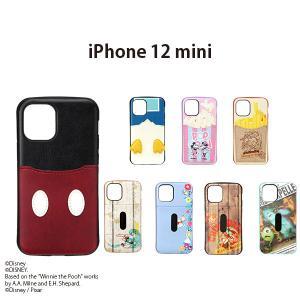 iPhone 12 mini用 タフポケットケース|pg-a