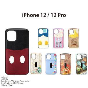 iPhone 12/12 Pro用 タフポケットケース|pg-a