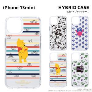iPhone 13 mini用 抗菌ハイブリッドケース pg-a