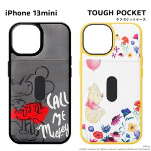 iPhone 13 mini用 タフポケットケース pg-a