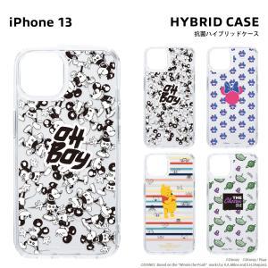 iPhone 13 用 抗菌ハイブリッドケース|pg-a