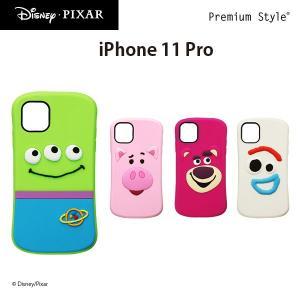 iPhone 11 Pro用 シリコンケース|pg-a