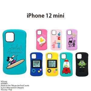 iPhone 12 mini用 シリコンケース|pg-a