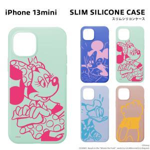 iPhone 13 mini用 抗菌スリムシリコンケース pg-a