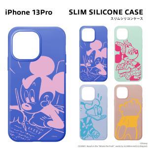 iPhone 13 Pro用 抗菌スリムシリコンケース|pg-a