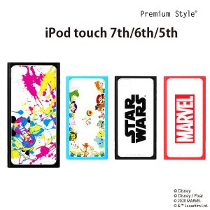 iPod touch用(第7/6/5世代)用ガラスタフケース|pg-a